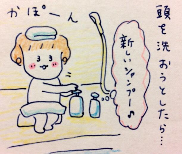 f:id:tocotocokumachan:20171028014630j:plain
