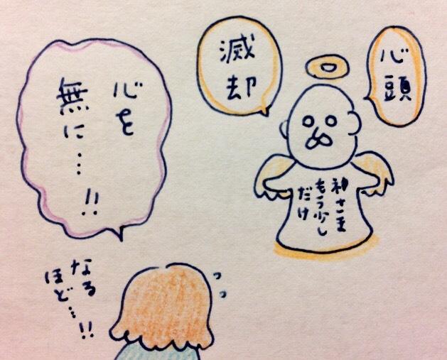 f:id:tocotocokumachan:20171101012707j:plain
