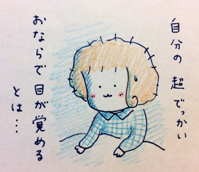 f:id:tocotocokumachan:20171102154625j:plain