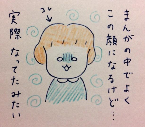 f:id:tocotocokumachan:20171110020640j:plain
