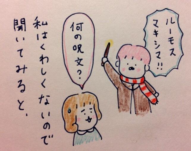 f:id:tocotocokumachan:20171117011442j:plain