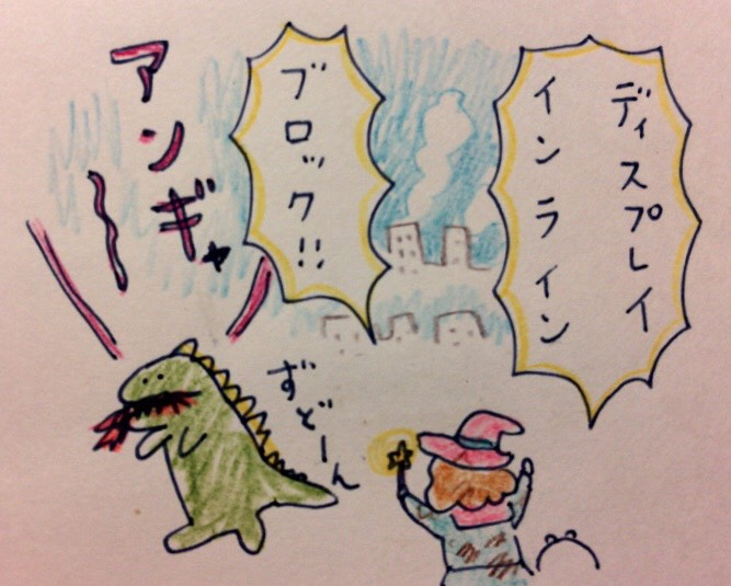 f:id:tocotocokumachan:20171117011514j:plain