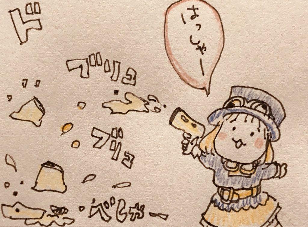 f:id:tocotocokumachan:20171119032217j:plain
