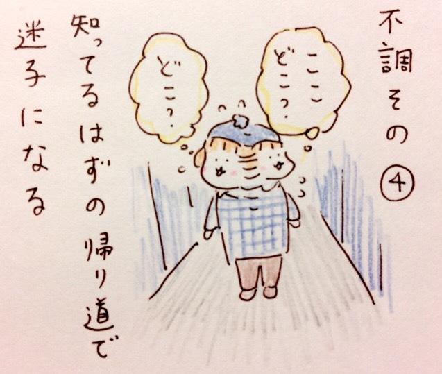 f:id:tocotocokumachan:20171121014437j:plain