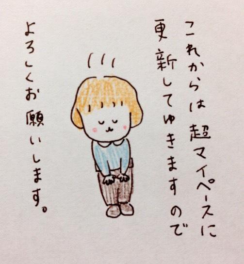 f:id:tocotocokumachan:20171223211405j:plain