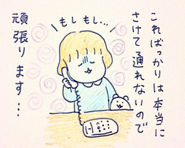 f:id:tocotocokumachan:20180214161925j:plain