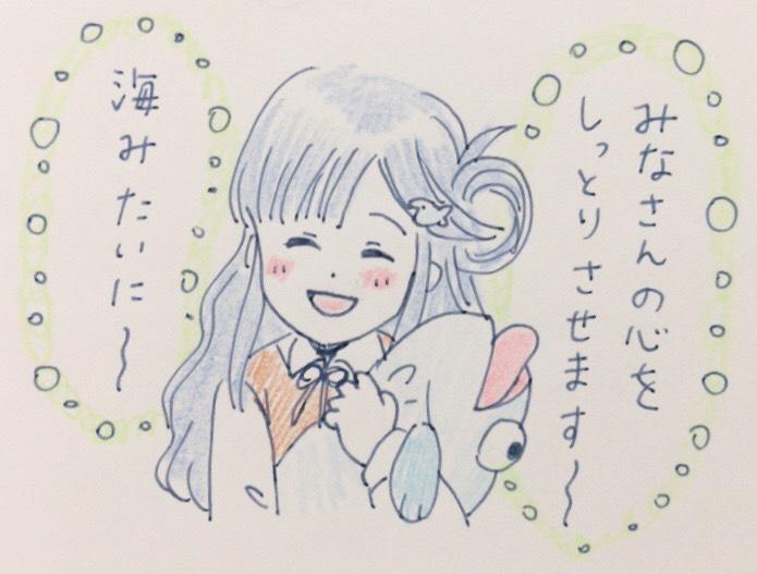 f:id:tocotocokumachan:20180328171655j:plain