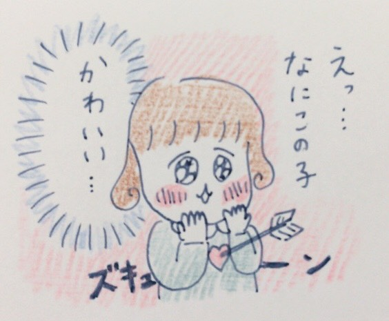 f:id:tocotocokumachan:20180328171658j:plain