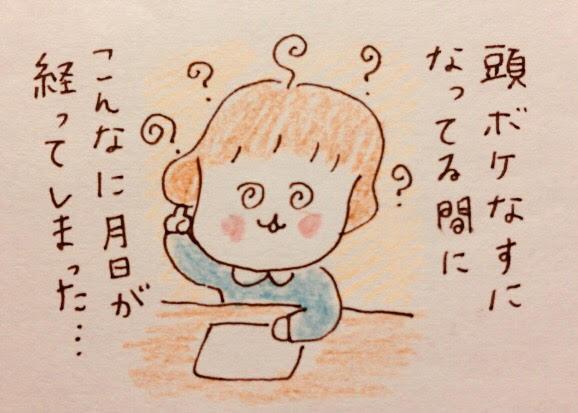 f:id:tocotocokumachan:20180428020316j:plain