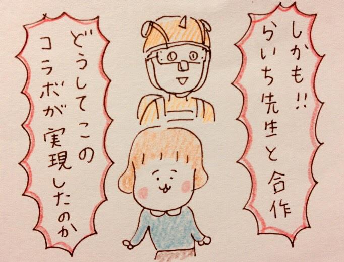 f:id:tocotocokumachan:20180428020326j:plain