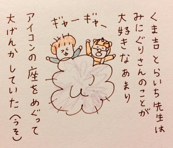 f:id:tocotocokumachan:20180428020331j:plain