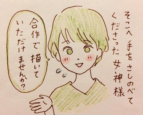 f:id:tocotocokumachan:20180428020334j:plain
