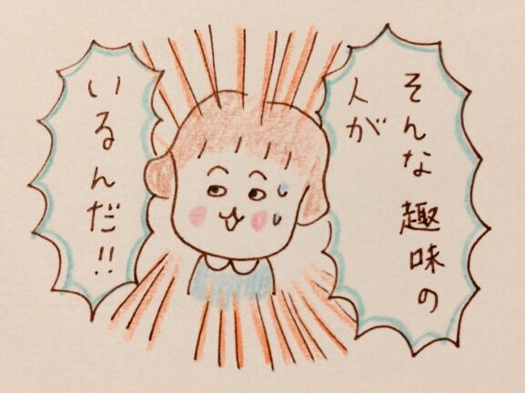 f:id:tocotocokumachan:20180516163700j:plain