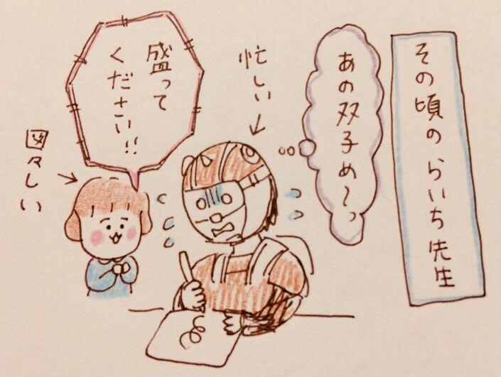f:id:tocotocokumachan:20180516163720j:plain