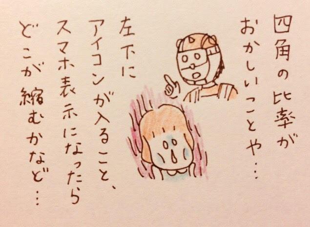 f:id:tocotocokumachan:20180522023024j:plain