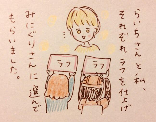 f:id:tocotocokumachan:20180522023027j:plain