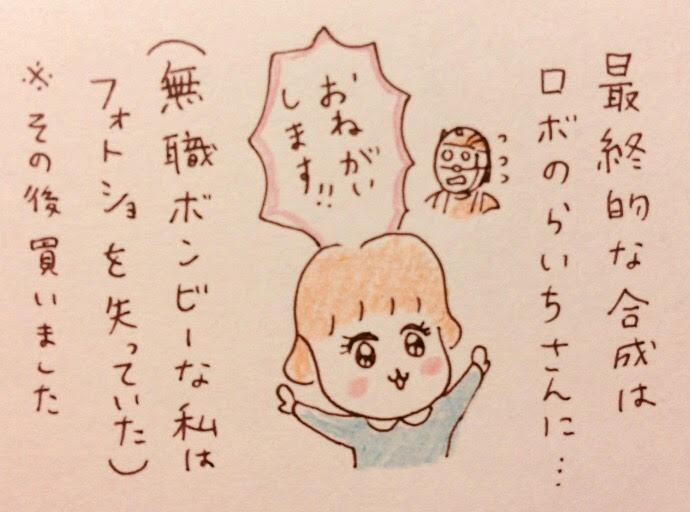 f:id:tocotocokumachan:20180522023033j:plain