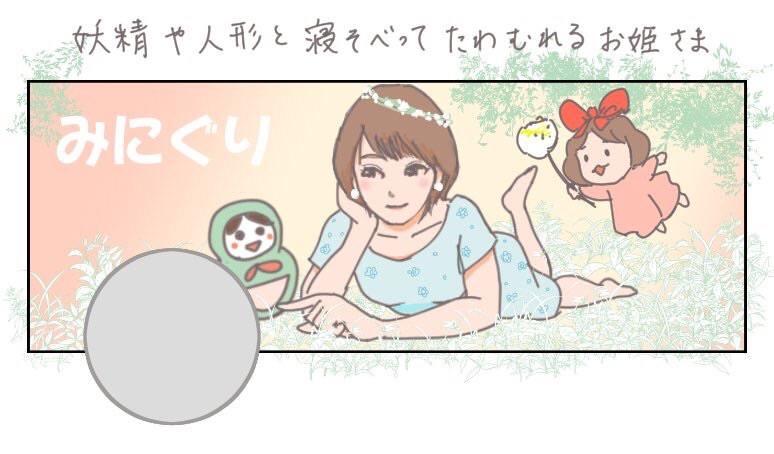 f:id:tocotocokumachan:20180522031340j:plain