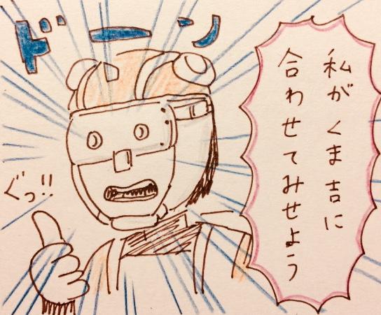 f:id:tocotocokumachan:20180530215939j:plain