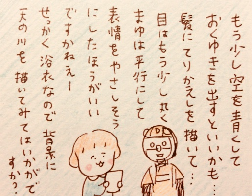 f:id:tocotocokumachan:20180530220002j:plain