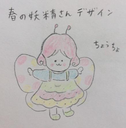 f:id:tocotocokumachan:20180530223005j:plain