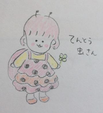f:id:tocotocokumachan:20180530223024j:plain