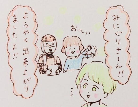 f:id:tocotocokumachan:20180608165124j:plain
