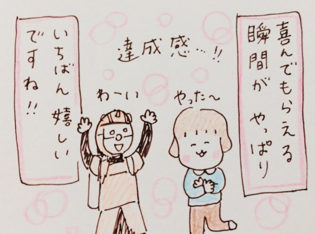 f:id:tocotocokumachan:20180608165134j:plain