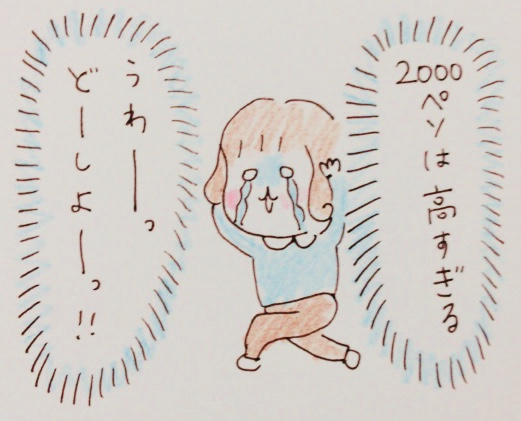 f:id:tocotocokumachan:20180608165235j:plain