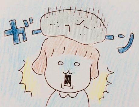 f:id:tocotocokumachan:20180608165252j:plain