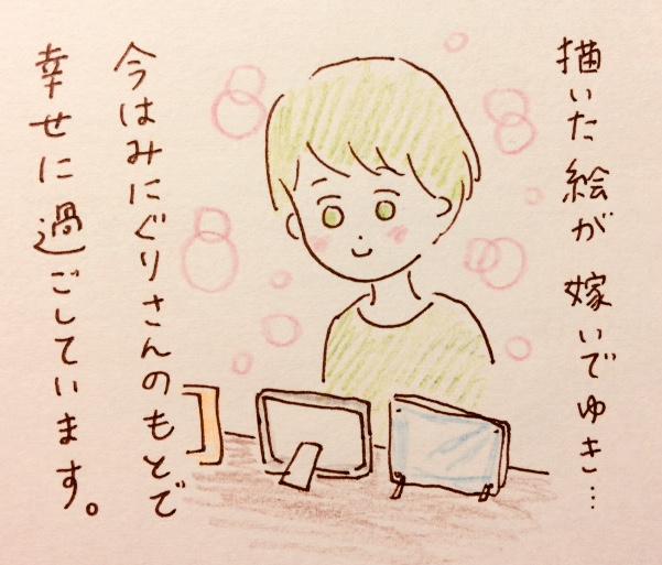 f:id:tocotocokumachan:20180614031125j:plain