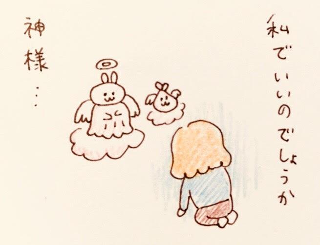 f:id:tocotocokumachan:20180704160557j:plain