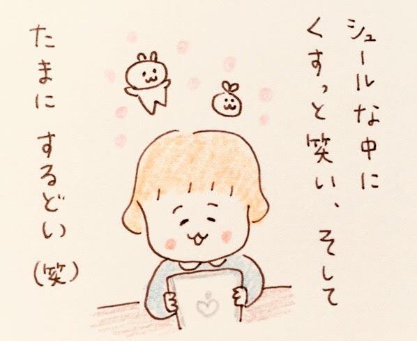 f:id:tocotocokumachan:20180704160633j:plain