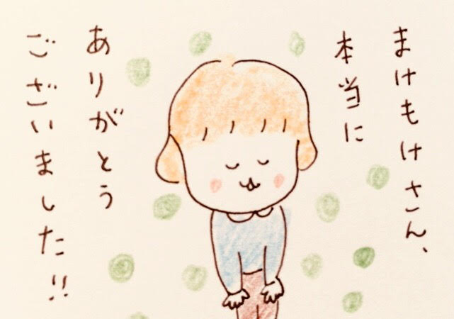 f:id:tocotocokumachan:20180704161907j:plain