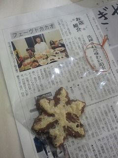 f:id:tocotocokuwana:20170116221242j:plain