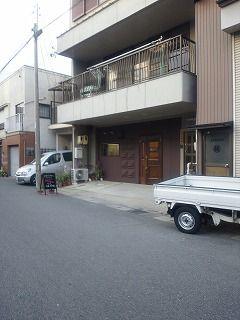 f:id:tocotocokuwana:20170116221246j:plain