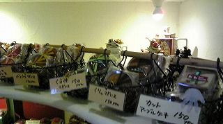 f:id:tocotocokuwana:20170122214643j:plain