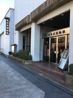 f:id:tocotocokuwana:20170128124128j:plain