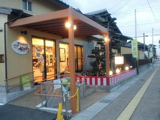 f:id:tocotocokuwana:20170131083701j:plain