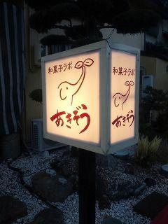 f:id:tocotocokuwana:20170131083703j:plain