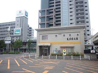 f:id:tocotocokuwana:20170212195857j:plain