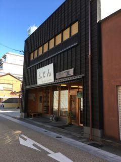 f:id:tocotocokuwana:20170219113917j:plain