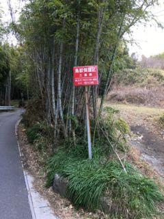 f:id:tocotocokuwana:20170425024358j:plain