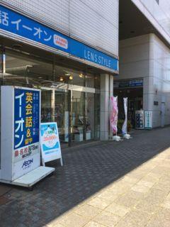 f:id:tocotocokuwana:20170616205325j:plain