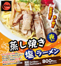 f:id:tocotocokuwana:20170625150855j:plain