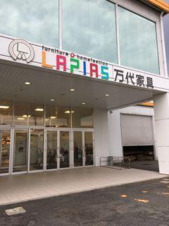 f:id:tocotocokuwana:20170702211007j:plain