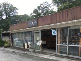 f:id:tocotocokuwana:20170807200321j:plain