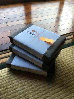 f:id:tocotocokuwana:20170817212402j:plain