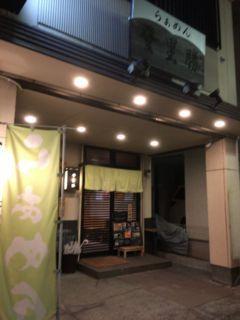 f:id:tocotocokuwana:20171103222605j:plain