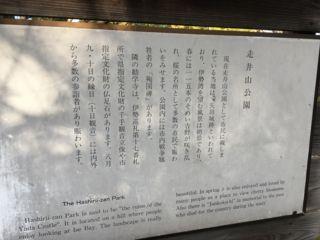 f:id:tocotocokuwana:20171105124722j:plain